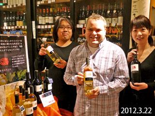 2012年3月22日ヘスティア  オーナー兼ワインメーカー「シャノン・ジョーンズ」がワッシーズにご来店